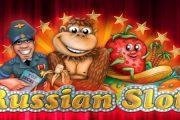 Russian Slots – крути барабаны на мобильном бесплатно!