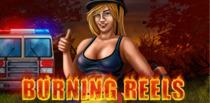 Осторожно — пожар! Wazdan выпускает игровой автомат Burning Reels